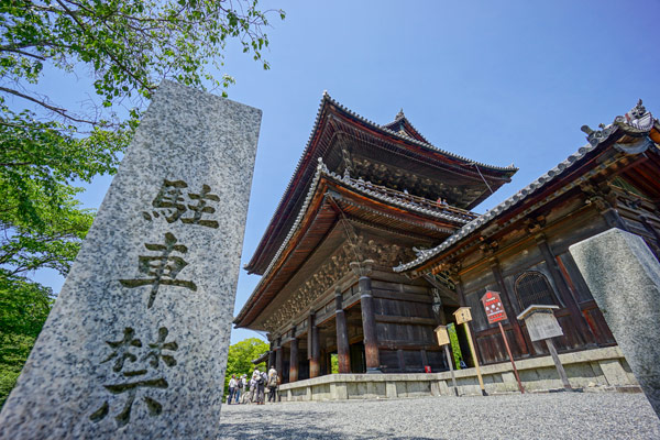 Reasons to visit Kyoto