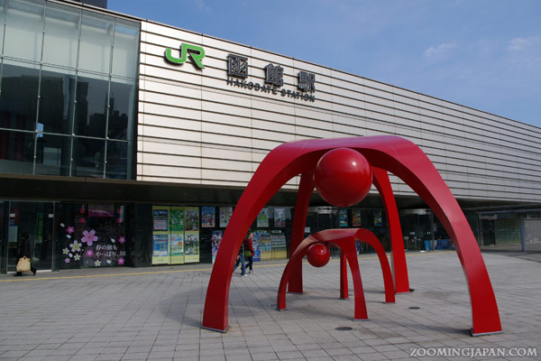 JR Hakodate Station
