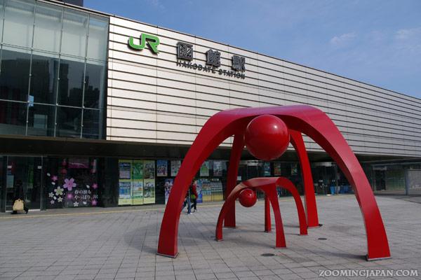 JR Hakodate Station
