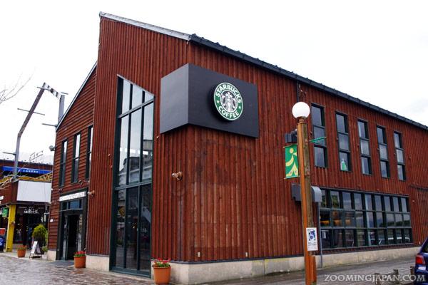 Hakodate City Starbucks