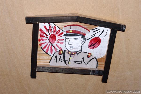 Hakodate City Gokoku Shrine ema
