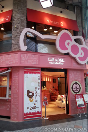 Cafe de Miki – Cute Hello Kitty Cafe in Himeji