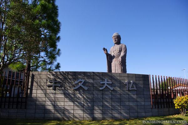 Ushiku Daibutsu Ibaraki