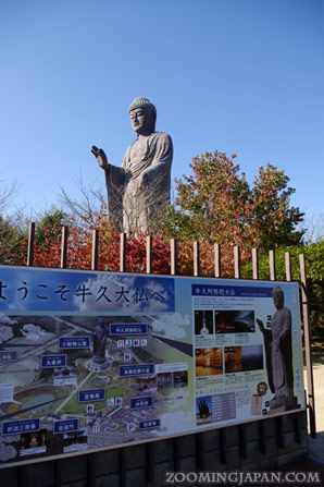 Ushiku Daibutsu Vs Statue Of Liberty One of the World's Tal...