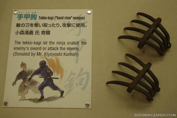 The Secrets of Iga Ueno Ninja