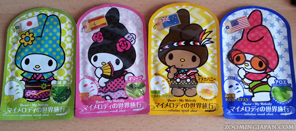 Top Japanese Skin Care Products