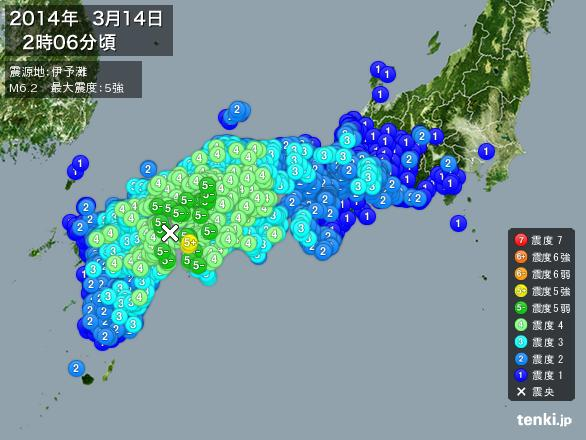 Earthquake in Japan March 14th 2014