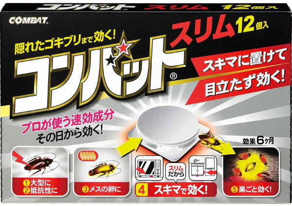 How safe is your apartment from cockroaches in Japan? » Zooming Japan