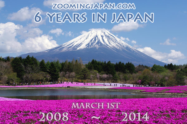 Japanniversary: 6 Years of living in Japan