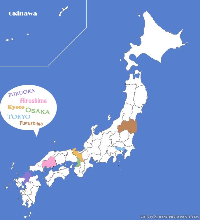 Rabbit Island Japan Okunoshima Zooming Japan - Japan map hiroshima