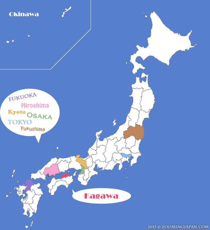 Naoshima The Small Art Island Zooming Japan - Japan map naoshima