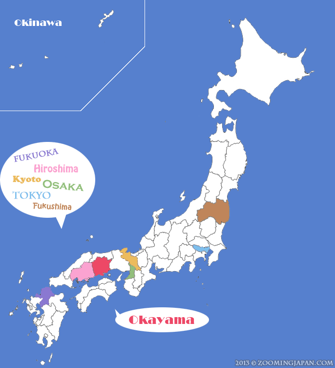 Okayama Japan Map.Pay More Attention To The Chugoku Region Of Japan
