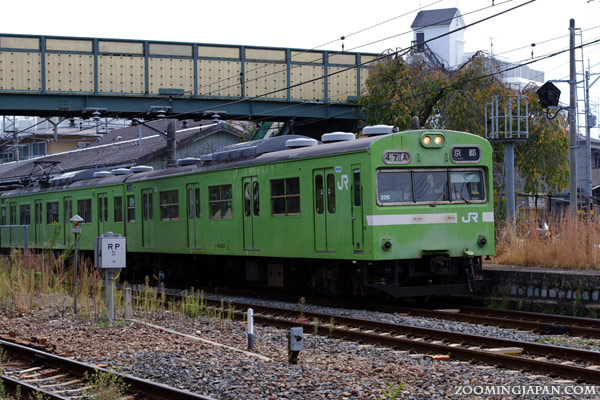 Seishun 18 Kippu Local Train JR
