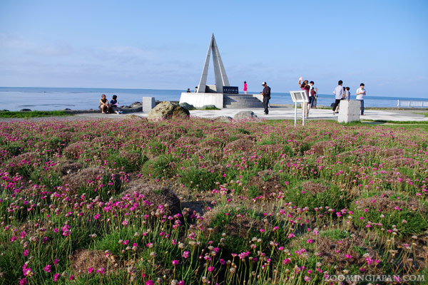 Outermost Spots of Japan: The Southernmost Point of Japan