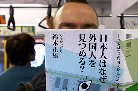 Why do Japanese stare at foreigners? - Staring in Japan