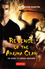 Interview with Benjamin Martin author of Revenge of the Akuma Clan