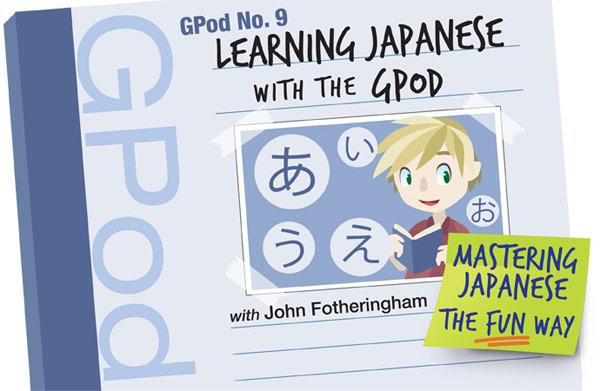 Japan Podcasts GaijinPot