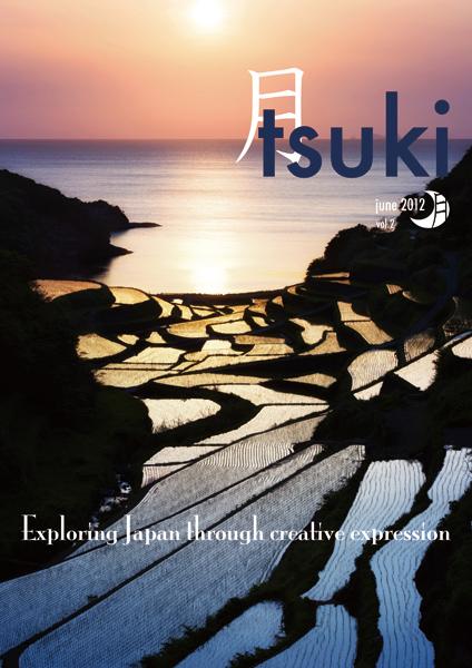 tsuki magazine