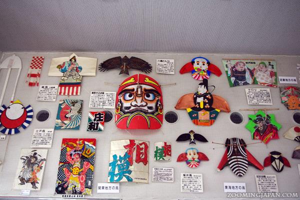 Hamamatsu Festival Pavilion