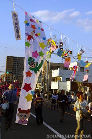 Tanabata Festival in Japan