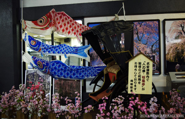 Kakunodate JR Station decoration for spring and Children Day