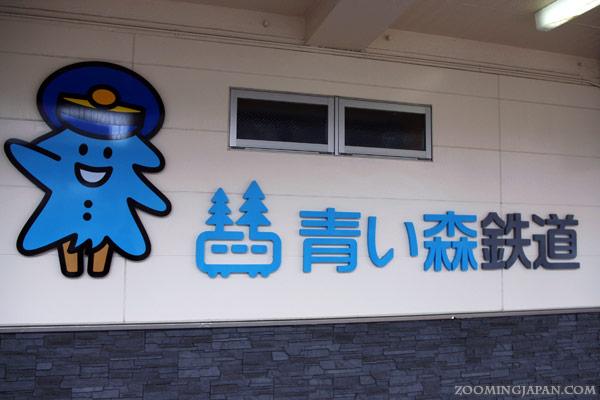 Aomori Kintetsu Railway mascot