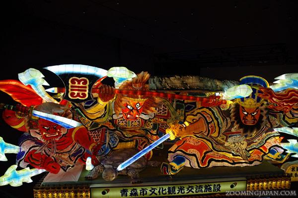 Aomori City Nebuta House Warasse