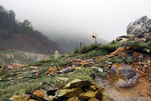 Osorezan Mount Osore, Shimokita Peninsula