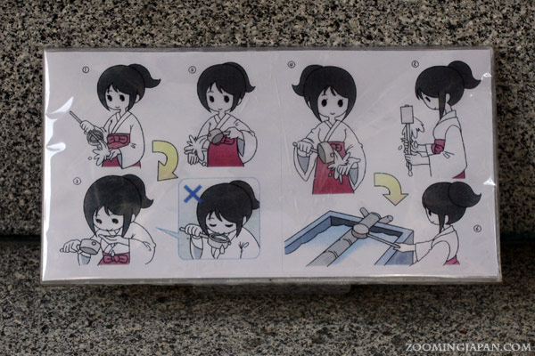 How to wash your hands and mouth at a Japanese shrine