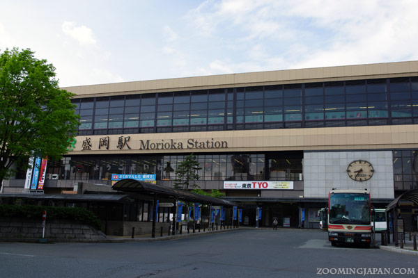 Morioka JR Station