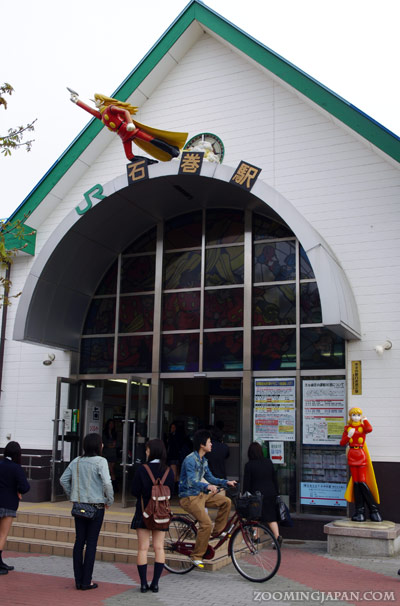 JR Ishinomaki Station, Miyagi Prefecture