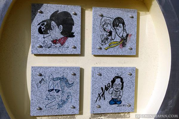 Ishinomaki manga, Ishinomori