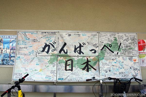 Ishinomaki, Miyagi Prefecture, ganbatte tohoku message