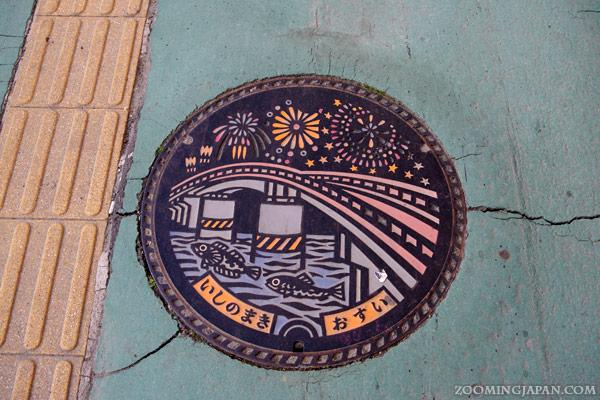 Manhole cover Ishinomaki