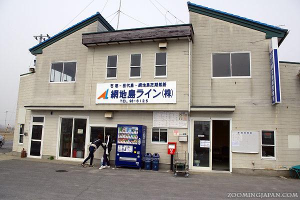 Ajishima Line Ferry Terminal, Ishinomaki, Tashirojima, Cat Island