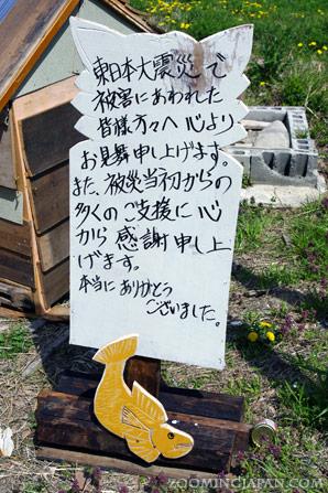 Nitoda Port, Tashirojima, Cat Island