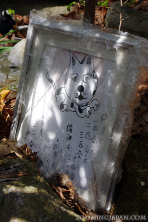 Tashirojima, Cat Island, Cat Shrine