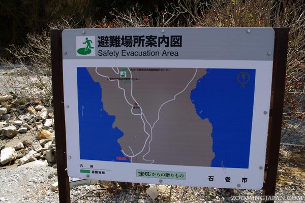 Tashirojima, Cat Island, Odomari Port