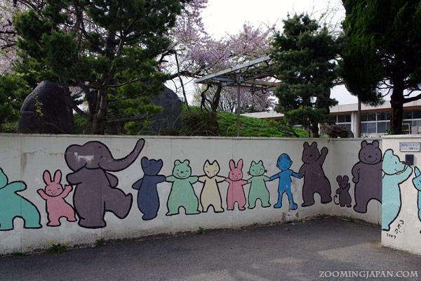 cute Japan