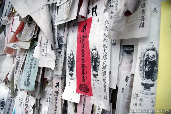 Karamatsu Kannon-do Hall Yamagata