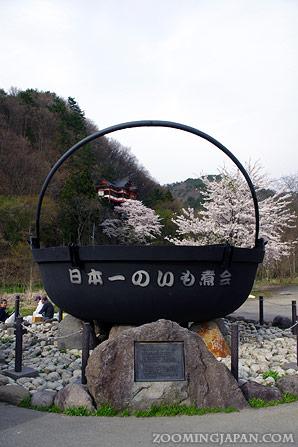Japan's Biggest Imoni-kai Festival, gigantic pot in Yamagata