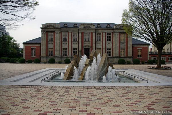 Bunshokan (Yamagata Prefecture Local Museum)