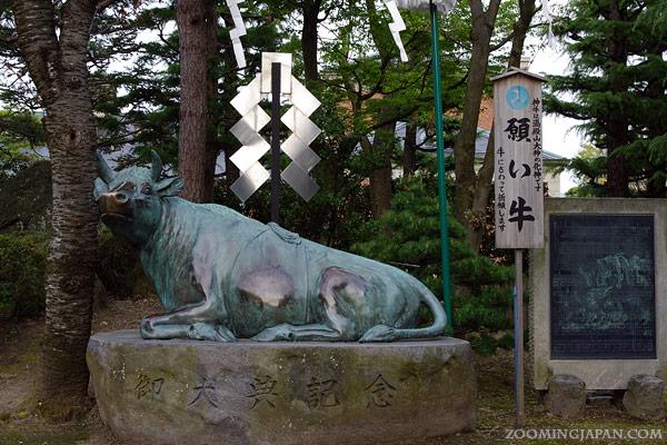 Yamagata City Shrine, Onegai Ushi