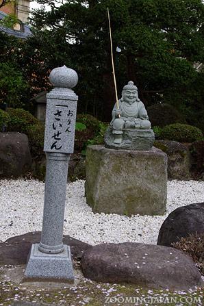 Yamagata City Shrine