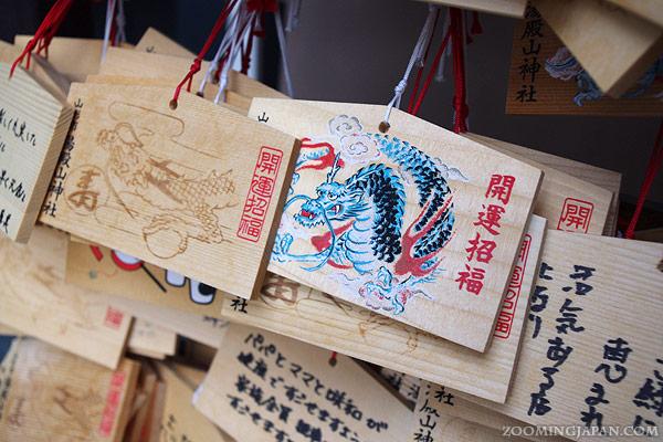 Yamagata City Shrine Ema