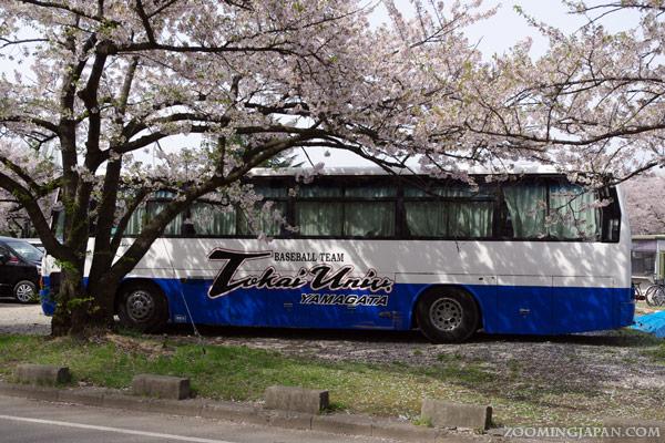 Yamagata Kajou Park