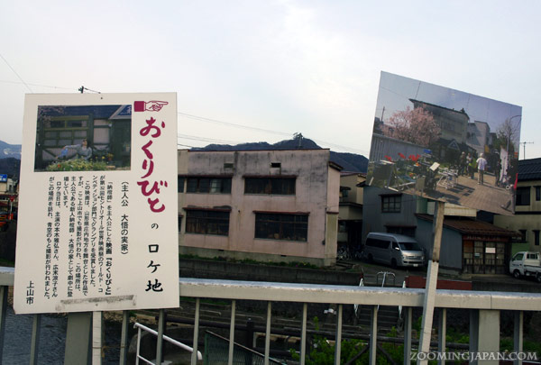 Shooting location of the movie Depatures, Okuribito, in Kaminoyama