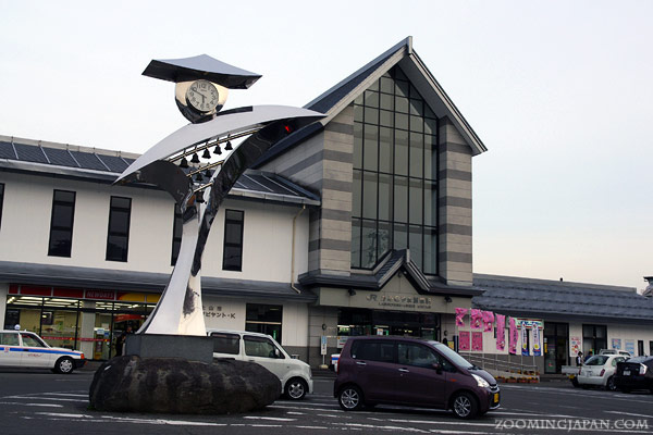 Kaminoyama-Onsen JR Station