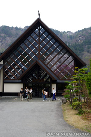 Basho Memorial Hall Yamagata