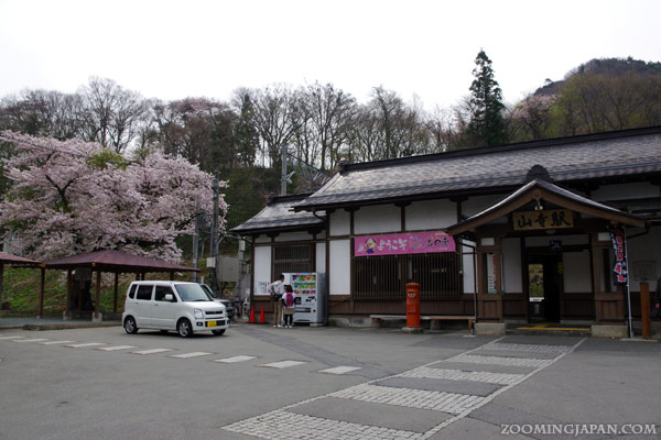 JR Yamadera Station